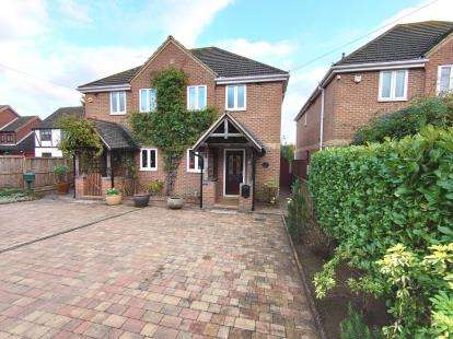 2 Bedrooms Semi Detached House for sale in Mountnessing, Brentwood, Essex
