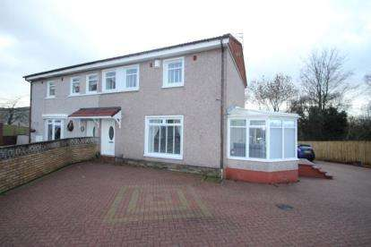 3 Bedrooms Semi Detached House for sale in Kennelburn Road, Chapelhall, Airdrie, North Lanarkshire