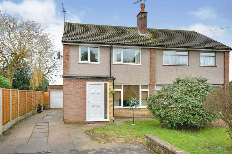 3 Bedrooms Semi Detached House for sale in Laburnum Close, North Hykeham, Lincoln, Lincolnshire, LN6