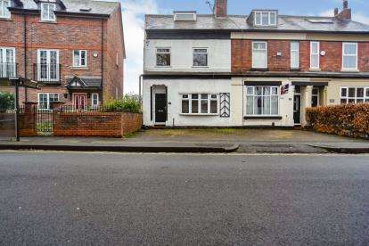 4 Bedrooms End Of Terrace House for sale in Chorlton Green, St Clements Road, Manchester