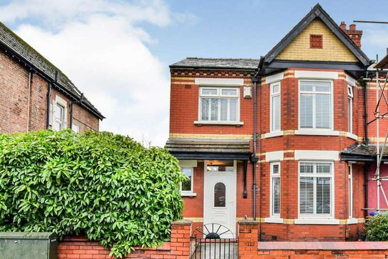 3 Bedrooms End Of Terrace House for sale in Burnage Lane, Manchester, Greater Manchester, M19