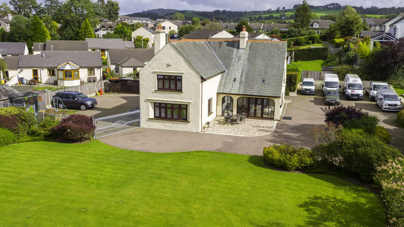4 Bedrooms Detached House for sale in Murley Moss, 12 Oxenholme Road, Kendal