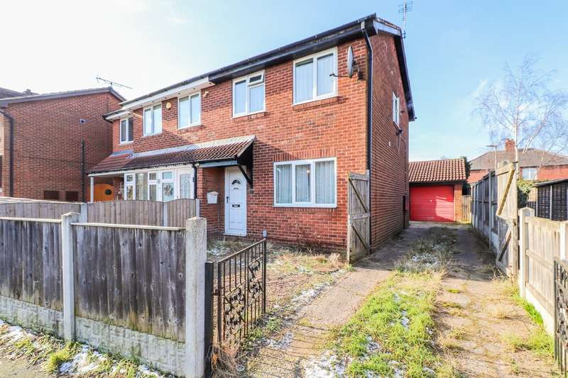 3 Bedrooms Semi Detached House for sale in Meadow Brook Close, Normanton