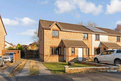 2 Bedrooms End Of Terrace House for sale in Renwick Way, Prestwick