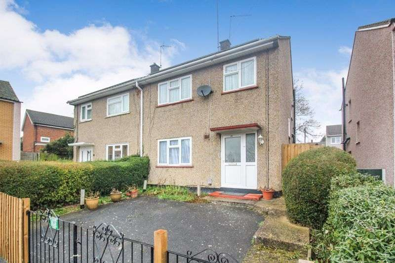 3 Bedrooms Property for sale in Clover Close, Luton