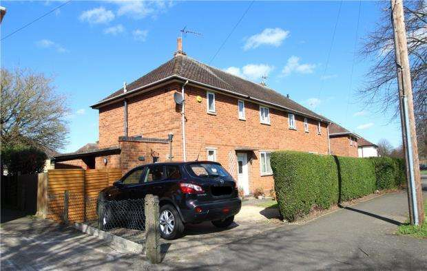 3 Bedrooms Semi Detached House for sale in Alan Moss Road, Loughborough