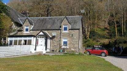 3 Bedrooms Semi Detached House for sale in Lochard Road, Aberfoyle