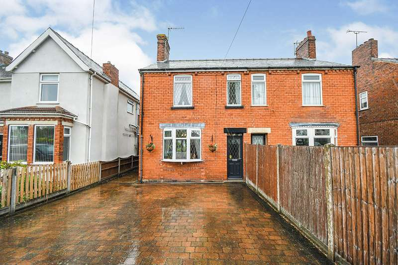2 Bedrooms Semi Detached House for sale in Newark Road, North Hykeham, Lincoln, Lincolnshire, LN6