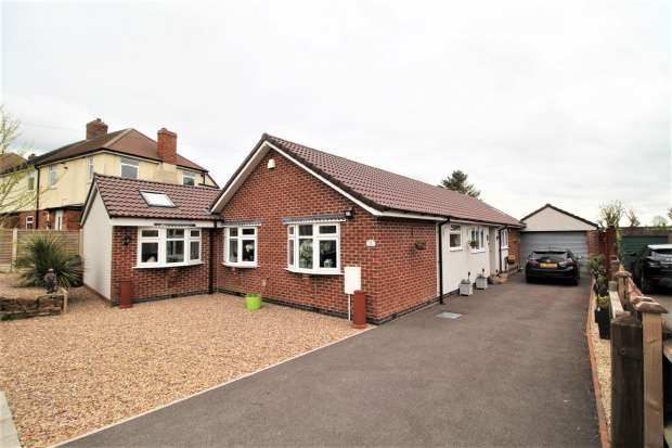 3 Bedrooms Detached Bungalow for sale in Wysall Lane, Loughborough, Leicestershire, LE12 6RW