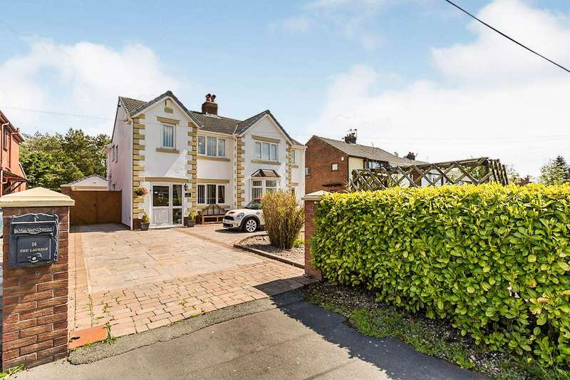 4 Bedrooms Detached House for sale in Church Lane, Charnock Richard, Chorley, Lancashire, PR7