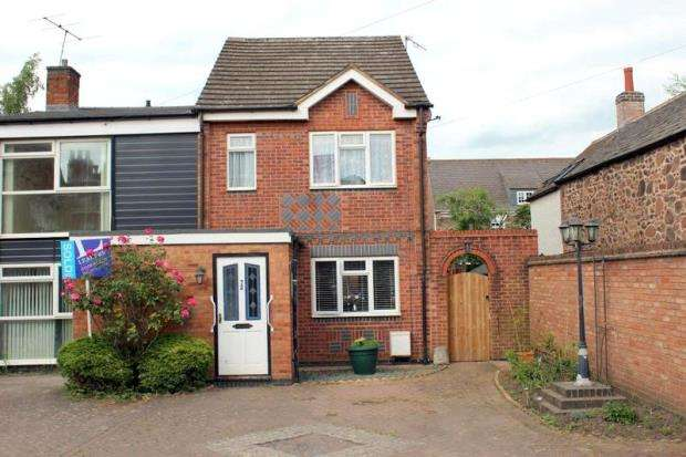 3 Bedrooms Semi Detached House for sale in Loughborough Road, Mountsorrel, Loughborough