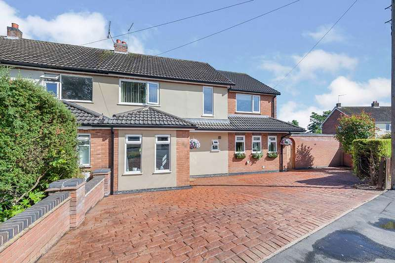 5 Bedrooms Semi Detached House for sale in Outlands Drive, Hinckley, Leicestershire, LE10