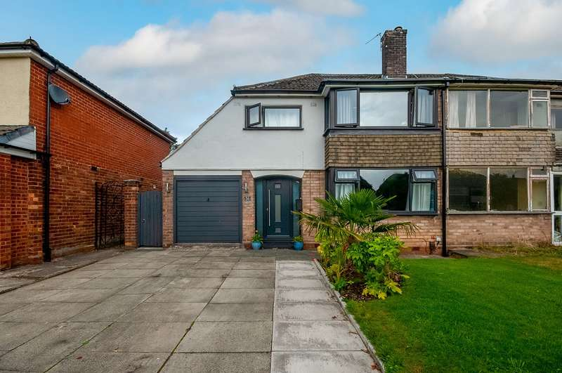 3 Bedrooms Semi Detached House for sale in Coniston Avenue, Ashton-in-Makerfield, Wigan, WN4
