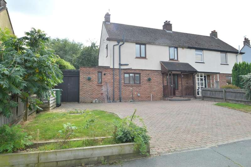 3 Bedrooms Semi Detached House for sale in White Horse Avenue, Halstead
