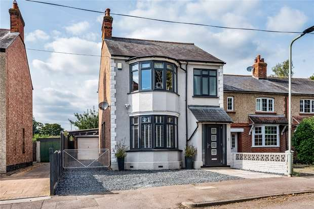 3 Bedrooms Detached House for sale in Green Lane, Clapham, Bedford