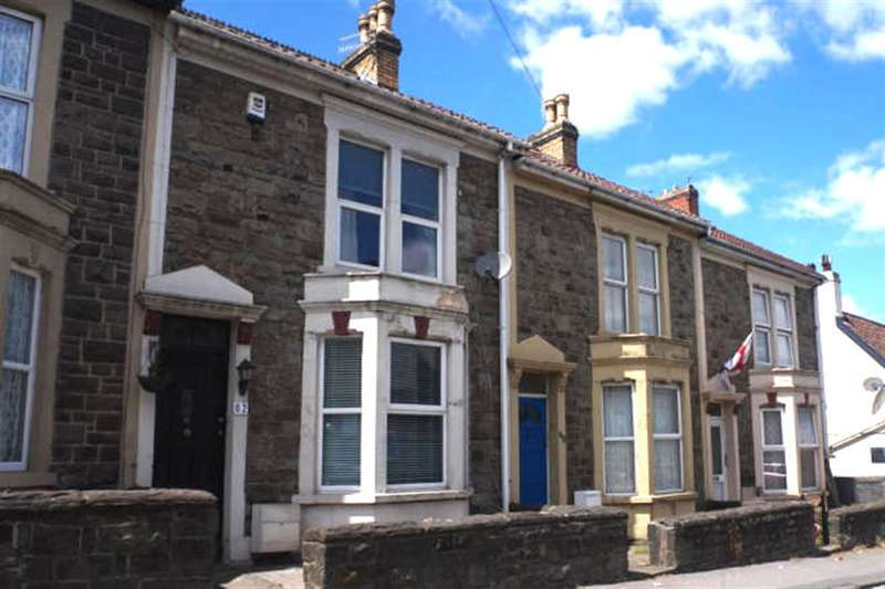 2 Bedrooms Terraced House for sale in Nags Head Hill, St George, Bristol, BS5 8LW