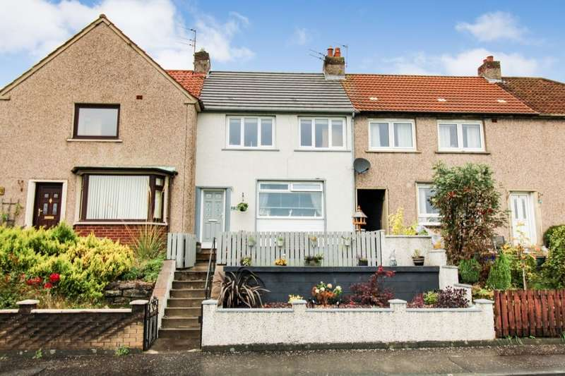 2 Bedrooms Terraced House for sale in Park Drive, Leven, KY8