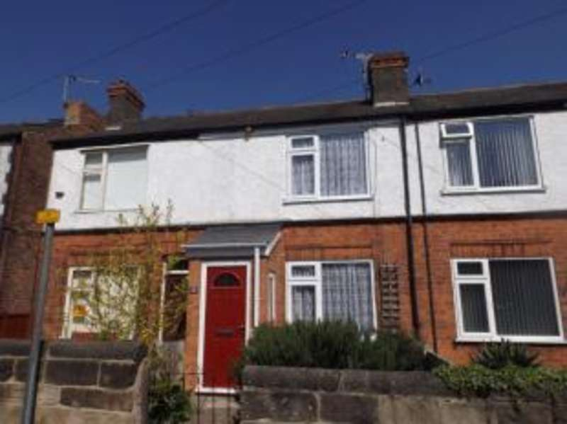 2 Bedrooms Terraced House for sale in City Road, Beeston, Nottingham, Nottinghamshire