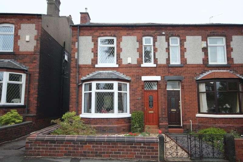 2 Bedrooms Semi Detached House for sale in SEDGLEY AVENUE, Buersil, Rochdale OL16 4TZ