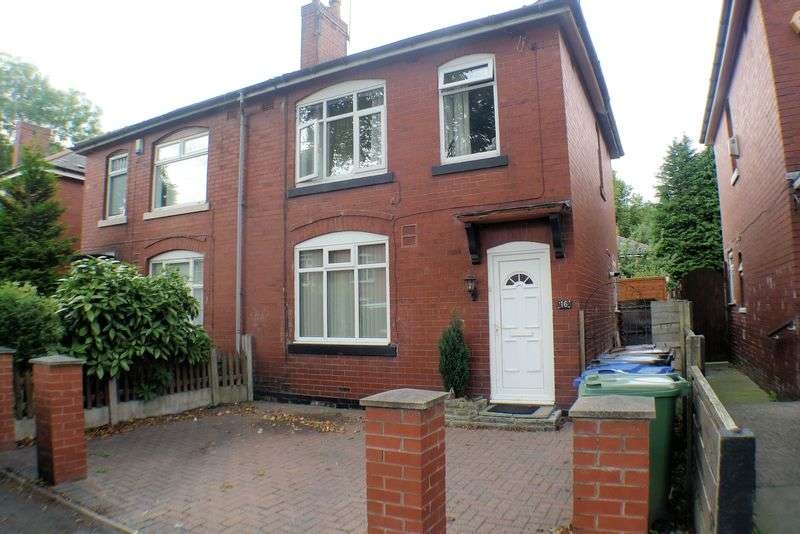 3 Bedrooms Semi Detached House for sale in Canterbury Drive, Bury