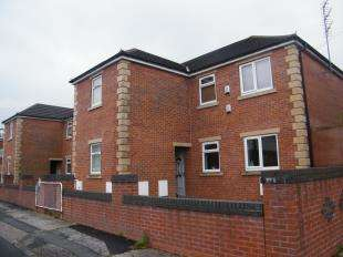 2 Bedrooms Flat for sale in Collins Court, 1A Wharfedale Road, Reddish, Stockport
