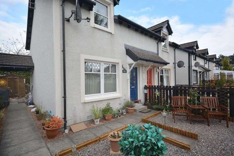 2 Bedrooms Terraced House for sale in Glengyle Place, Callander