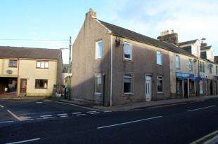 2 Bedrooms End Of Terrace House for sale in King Street, Stonehouse, Larkhall, South Lanarkshire