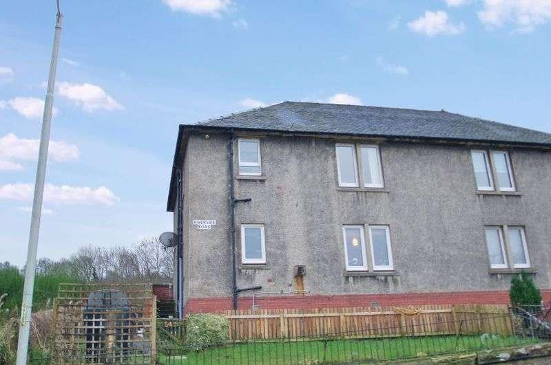 2 Bedrooms Flat for sale in Riverside Road, Kirkfieldbank