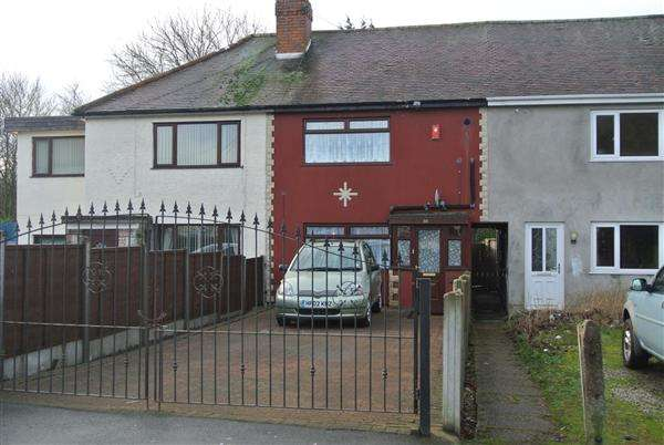 2 Bedrooms Terraced House for sale in Primley Avenue, Walsall