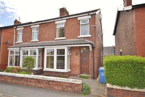 2 Bedrooms Semi Detached House for sale in Spendmore Lane, Coppull, Chorley