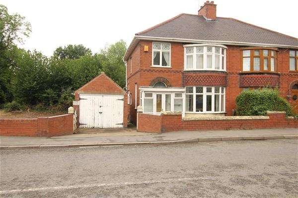 3 Bedrooms Semi Detached House for sale in Sheffield Road, Killamarsh, Sheffield