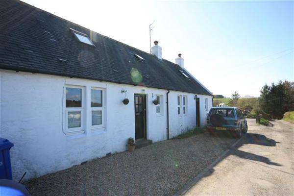 2 Bedrooms Terraced House for sale in Burnside Cottages, Sundrum