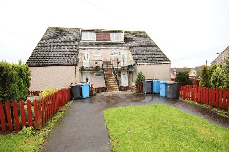 3 Bedrooms House for sale in Loch Trool Way, Whitburn, EH47 0RN