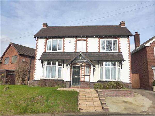 3 Bedrooms Detached House for sale in Longbridge Lane, West Heath, Birmingham