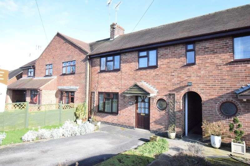 3 Bedrooms Terraced House for sale in Mappleton, Ashbourne