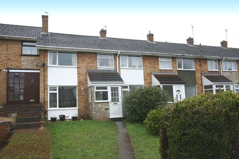 3 Bedrooms Terraced House for sale in WORDSLEY, Marlborough Gardens