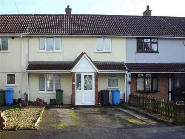 2 Bedrooms Terraced House for sale in Hawthorne Road, Essington, Wolverhampton, Staffordshire