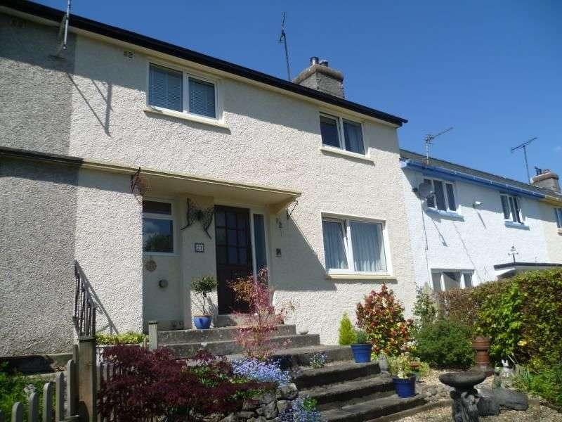 2 Bedrooms Property for sale in Lingarth, Lindale, Grange-Over-Sands, LA11