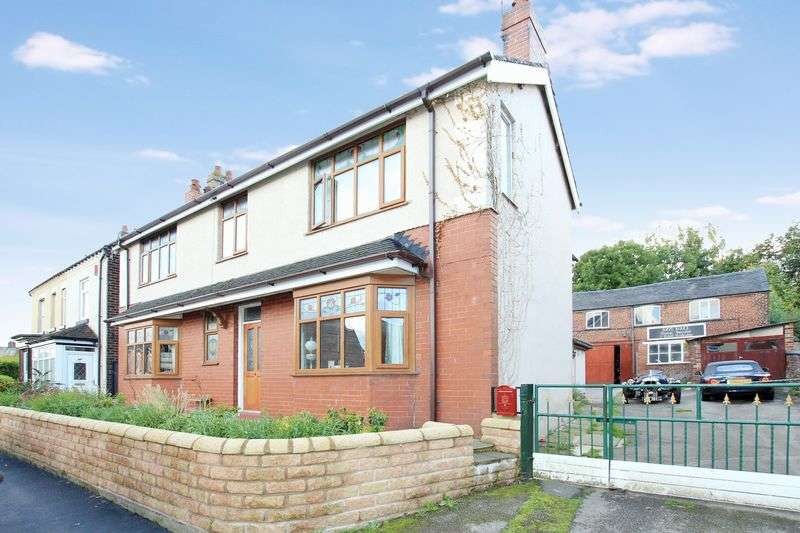 3 Bedrooms House for sale in Albert Street, Biddulph