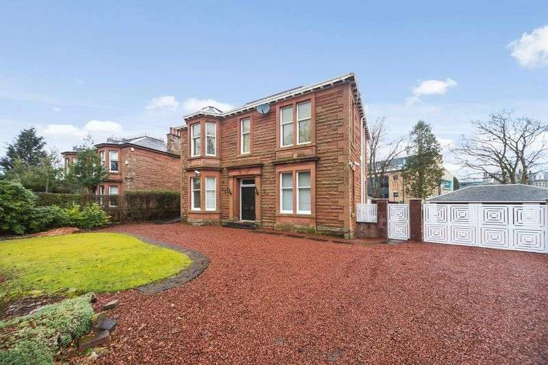 5 Bedrooms Detached House for sale in Station Road, Carluke