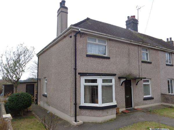 4 Bedrooms Semi Detached House for sale in 4 Deer Park View