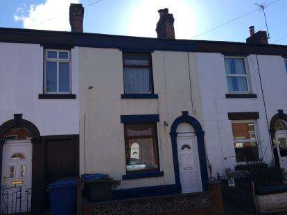 2 Bedrooms Terraced House for sale in Hindley Street, Chorley, Lancashire
