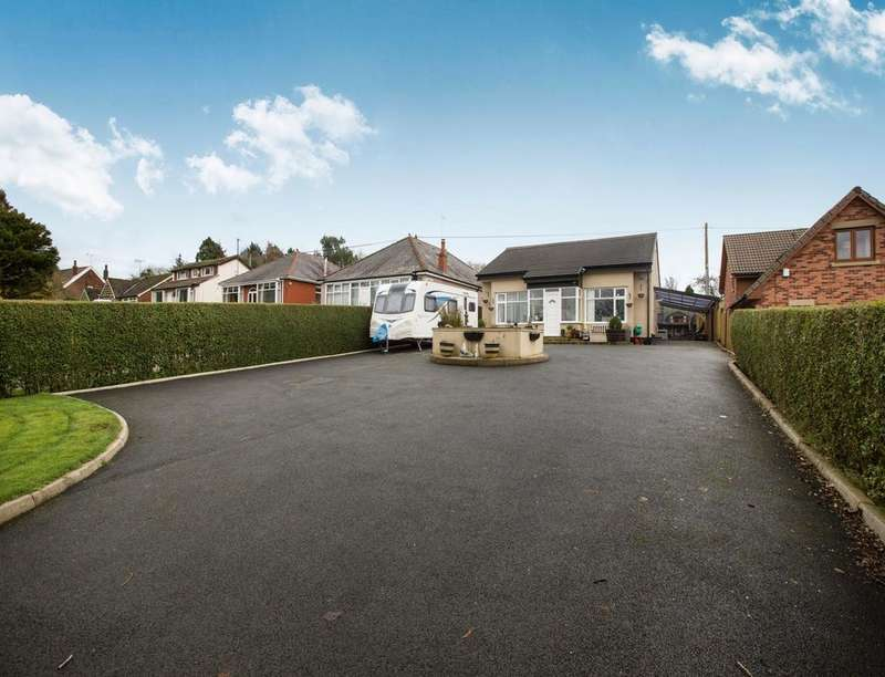 4 Bedrooms Detached House for sale in The Poplars Preston New Road, Mellor Brook, Blackburn, BB2
