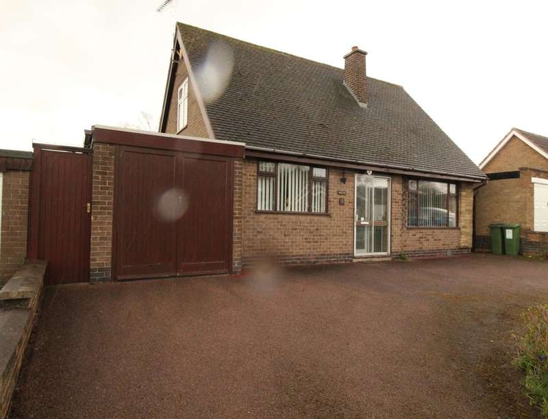 3 Bedrooms Detached House for sale in Maytree Drive, Kirby Muxloe, Leicester, LE9