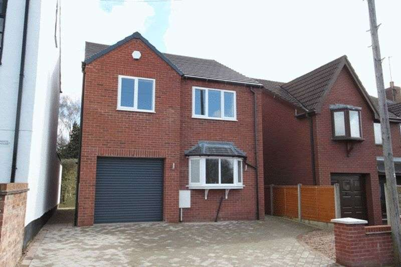 3 Bedrooms Detached House for sale in Wharf Terrace, Madeley