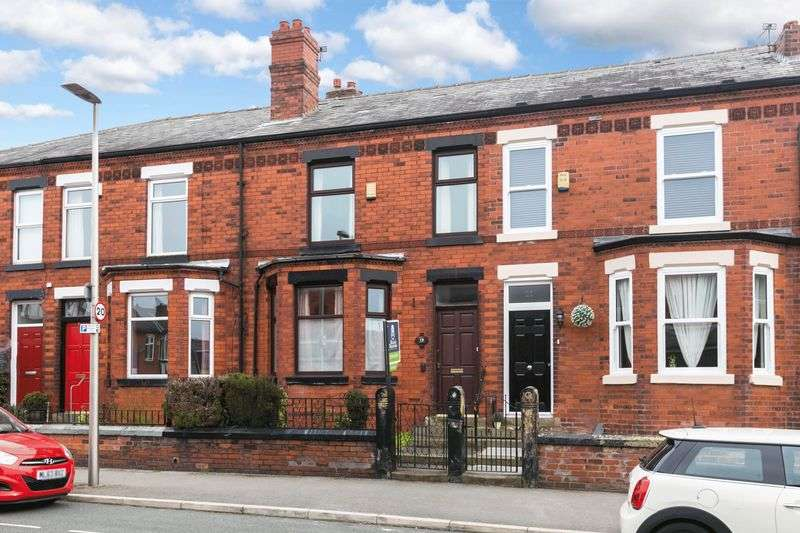3 Bedrooms Terraced House for sale in Avondale Road, Swinley, WN1 2BE