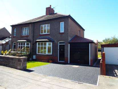 3 Bedrooms House for sale in Primrose Avenue, Haslington, Crewe, Cheshire