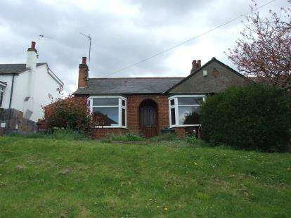 2 Bedrooms Bungalow for sale in Ratcliffe Road, Sileby, Loughborough, Leicestershire