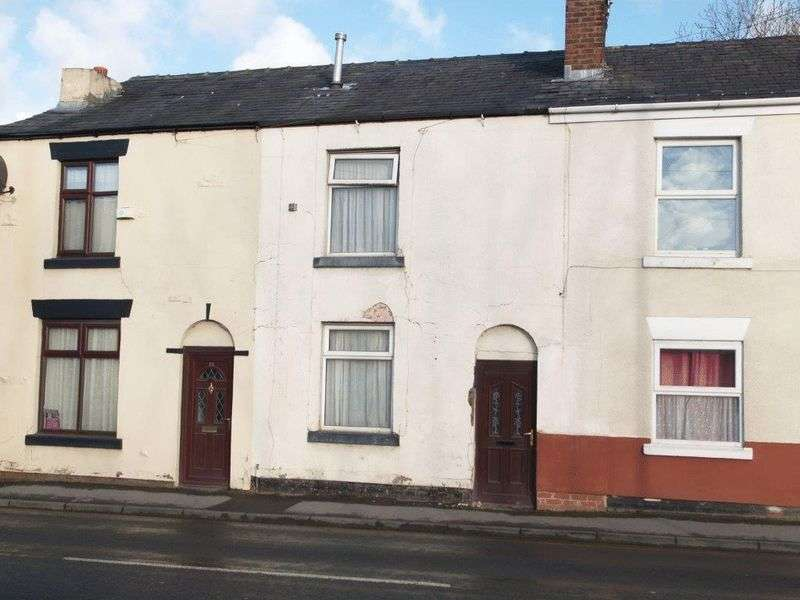 2 Bedrooms Terraced House for sale in The Green, Eccleston