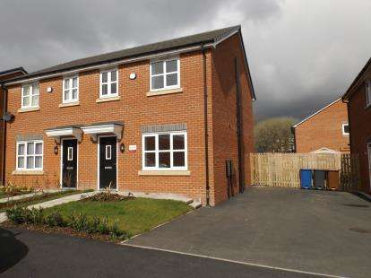 3 Bedrooms Semi Detached House for sale in Laurel Street, Wigan, Greater Manchester, WN5